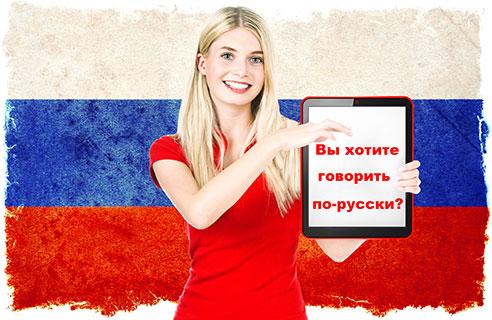 Russian language course Limassol